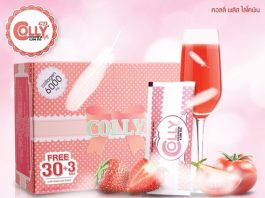 Colly Pink Collagen