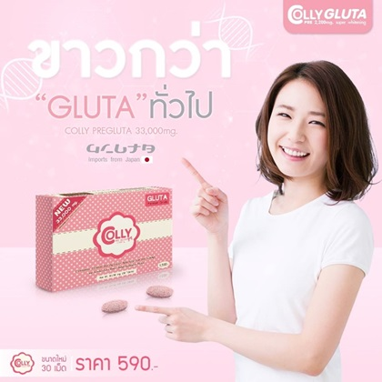 Colly Pre Gluta 33,000 mg