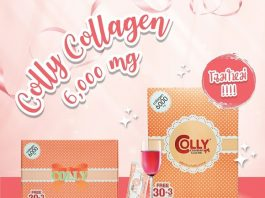 colly collagen watson 2020